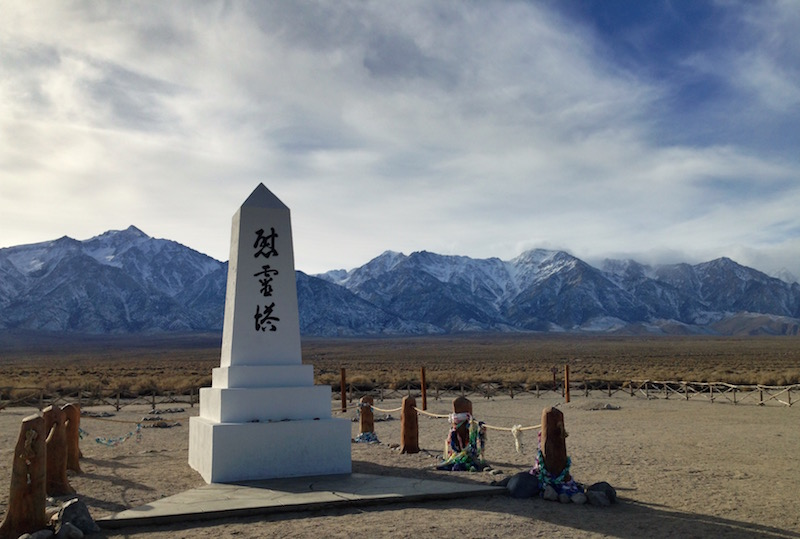 Cemetery monument at Manzanar, created by Ryozo Kado and erected in August 1943 (photo by Sara Goek, Jan. 2016)